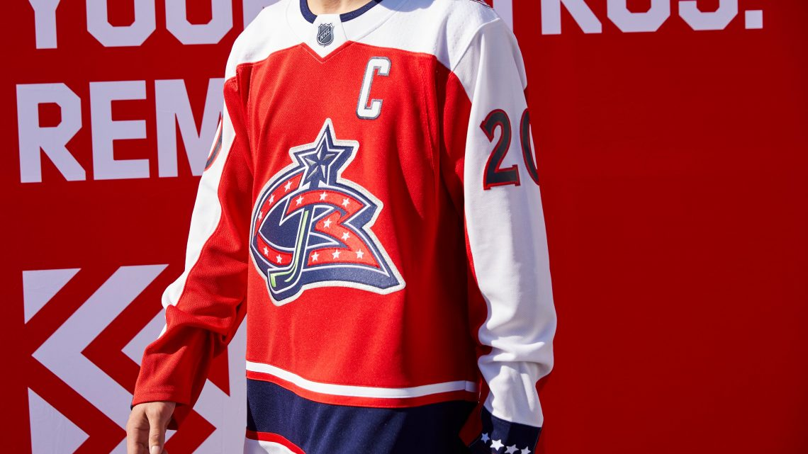 Columbus Blue Jackets Reverse Retro Jersey Front